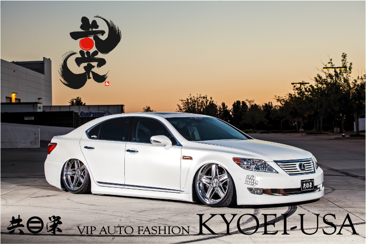 kyoei ls460 about