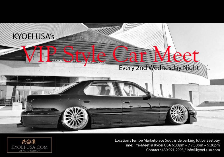 VIP-meet-flyer