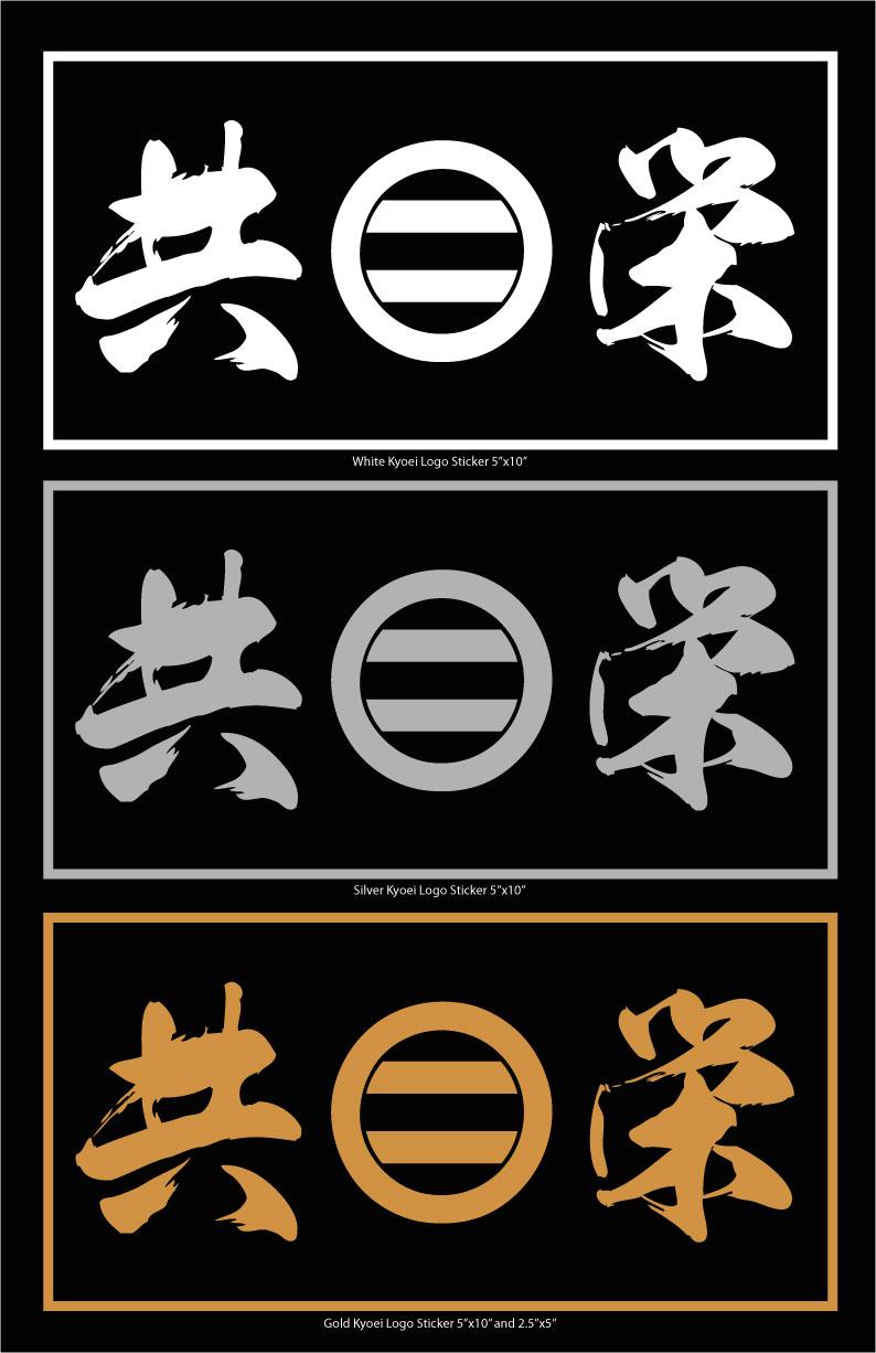 kyoei-Logo-Sticker-Collage-w-sizi