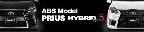aimgain hyprid type5 prius